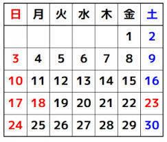 9gatu23.jpg